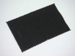 Prada Display Cloth