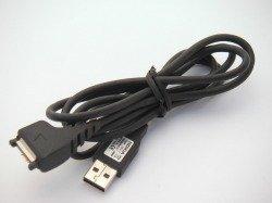 USB cable NOKIA E50 N73 6280 DKU-2 CA-53 Original