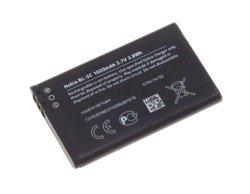 Bateria NOKIA BL-5C C1 C2 X2-01 N70 E50 6030 6230 Oryginalna Grade A