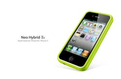 Etui SPIGEN iPhone 4 4S Neo Hybrid 2S Lime 2 Pokrowiec Case