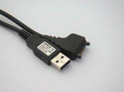 Kabel USB NOKIA E50 N73 6280 DKU-2 CA-53 Oryginal
