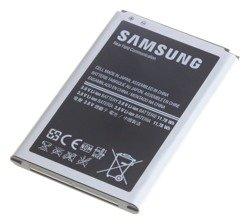 Nowa Bateria SAMSUNG Galaxy Note 3 NEO N7505 EB-BN750BE Oryginalna