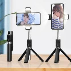 Proda  selfie Stick with double light PD-P70S-2 black